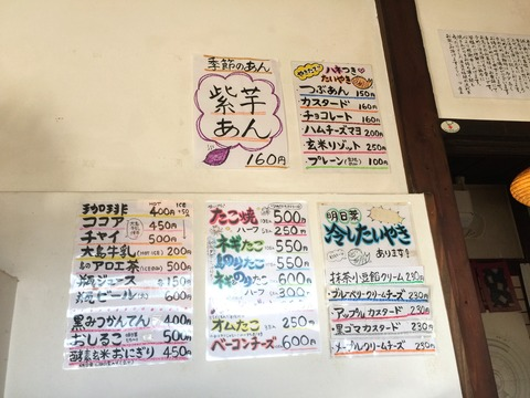 shimatabi_073