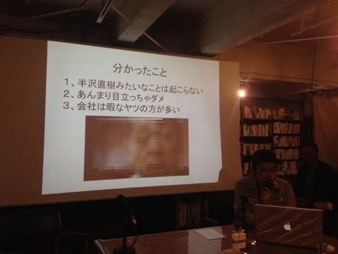 2014-10-01_20_19_05
