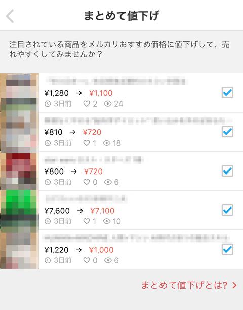 2019-05-19_01_06_07-2