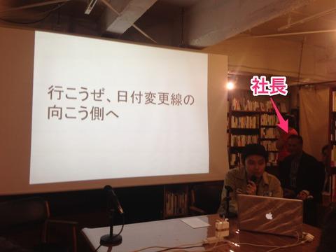 2014-10-01_20_20_26