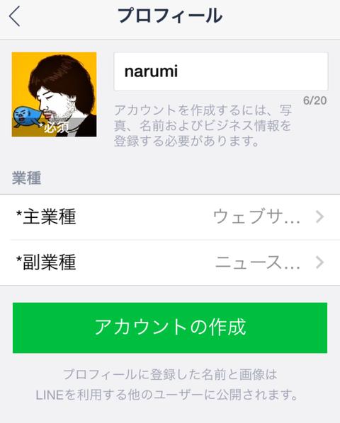 2015-02-13_11_03_25