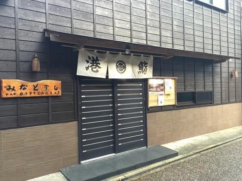 shimatabi_056