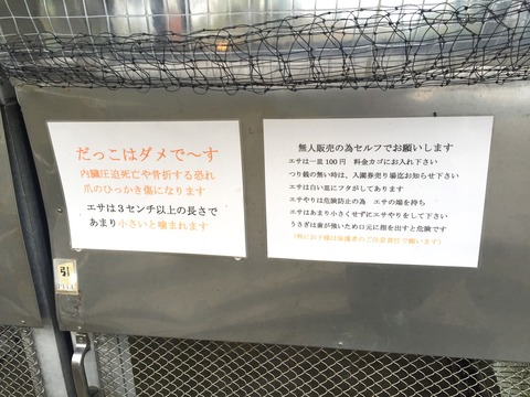 shimatabi_175