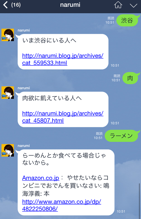 2015-02-14_10_51_43