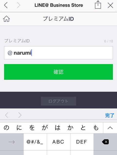 2015-02-13_11_13_46