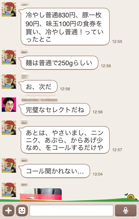 2014-09-12_17_02_28