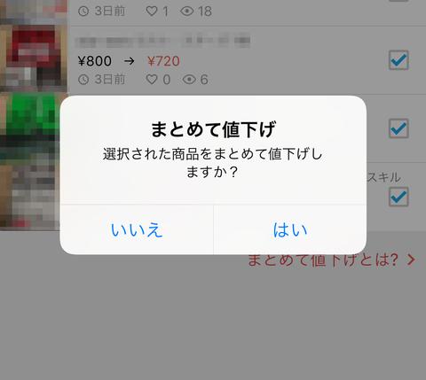 2019-05-19_01_06_25