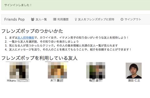 スクリーンショット_2014-10-10_10_16_09