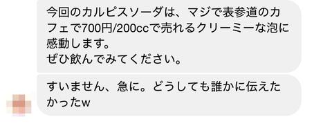 スクリーンショット_2019-05-10_19_06_13