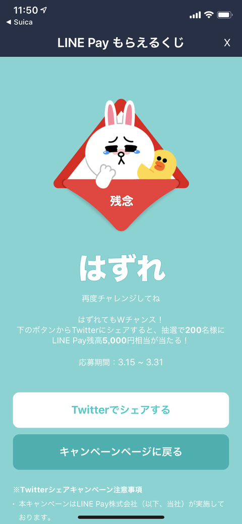 2019-03-31 11.50.24