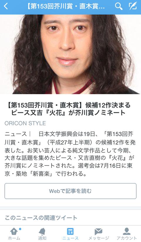 2015-06-19_09_28_52