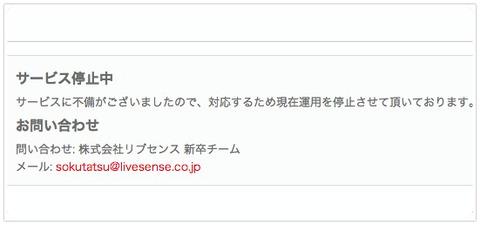 スクリーンショット 2014-04-24 15_Fotor