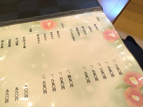 shimatabi_055