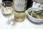 スペイン白ワイン