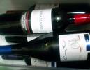 コノスルワイン2