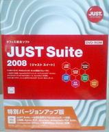 JUST Suite 2008