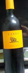 スペインワイン赤
