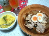 肉豆腐とターメリックライス
