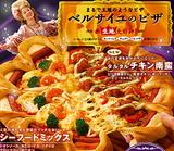 選べるベルサイユのピザ
