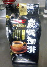 NEWコーヒー