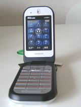 液晶保護シール付き携帯