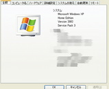 Windows XP Service Pack 3 Release Candidate 2 Refresh2