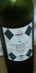 美味いワイン