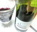 アラパカワイン