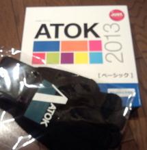 ATOK2013と手袋