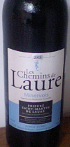 今日のフランスワイン