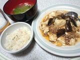 麻婆茄子豆腐