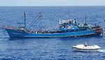 尖閣諸島沖での漁船衝突事件