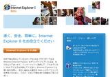 Internet Explorer 8 Beta2