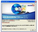 DVD作り