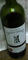 良いワイン?