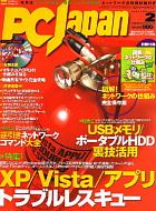 PC JAPAN