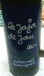お奨めフランスワイン