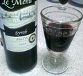シラーワイン