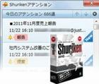 Shuriken2012