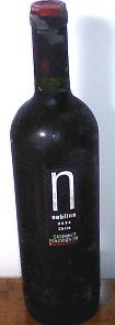 ネプリナ カベルネ・ソービニヨン2006