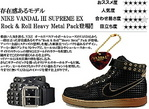 """Rock & Roll""""Heavy Metal"" Pack"