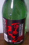 愛媛の焼酎