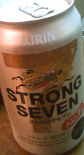 STRONG SEVEN