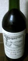 テーブルワイン