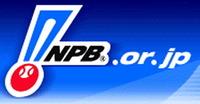 NPBも開幕