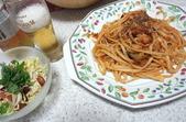 茄子&ブロッコリー入りアマトリチャーナ