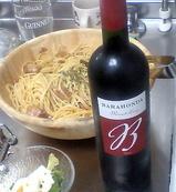 スペインワインとカルボナーラ