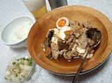 焼き浸し肉豆腐おろしがけ