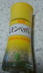 レモンペッパー