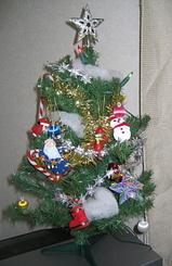 Cheap Christmas Tree